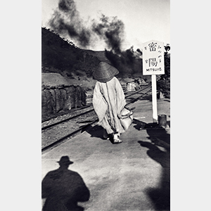 Monk, Train Station, Korean Manchuria